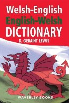 Welsh - English Dictionary